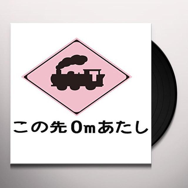 FOLK STUDIO A Vinyl Record