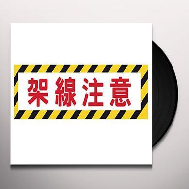 VINIZE PERCORSI IMMAGINARI Vinyl Record - Italy Import