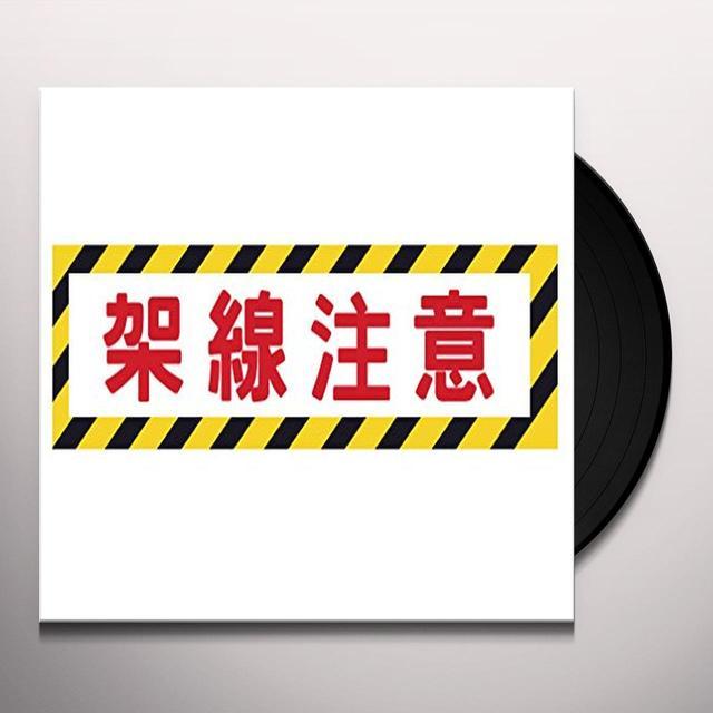 VINIZE PERCORSI IMMAGINARI Vinyl Record
