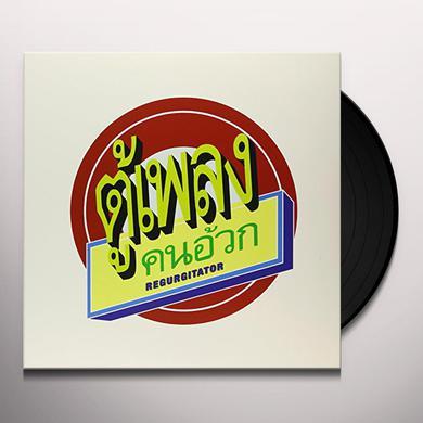 Regurgitator TU PLANG Vinyl Record