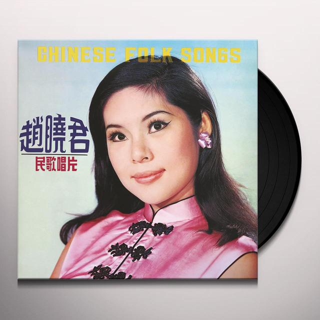 Lily Chao CHINESE FOLK SONGS Vinyl Record