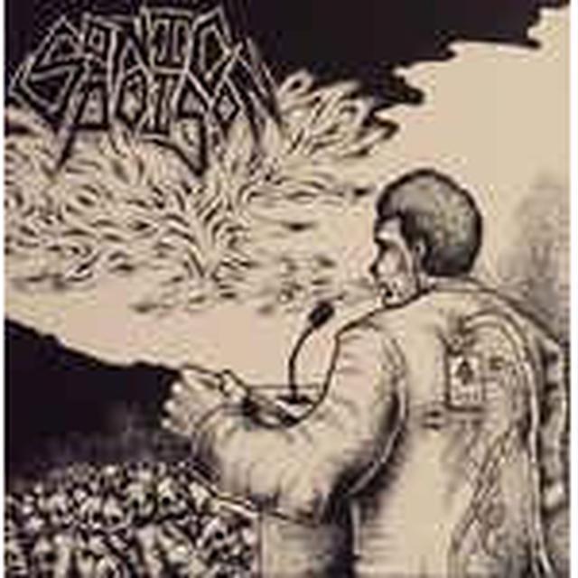 SONIC POISON Vinyl Record