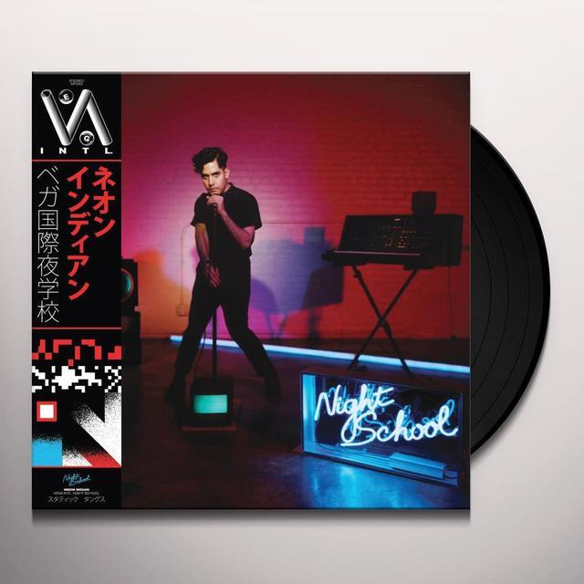 Neon Indian VEGA INTL. NIGHT SCHOOL Vinyl Record - Gatefold Sleeve