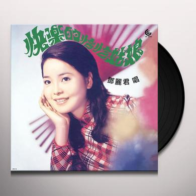 Teresa Teng HAPPY GIRL Vinyl Record - 180 Gram Pressing