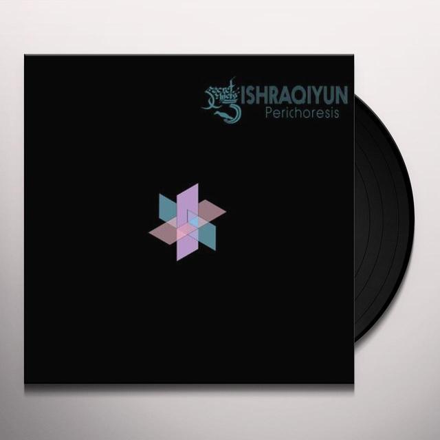 SECRET CHIEFS / ISHRAQIYUN PERICHORESIS Vinyl Record