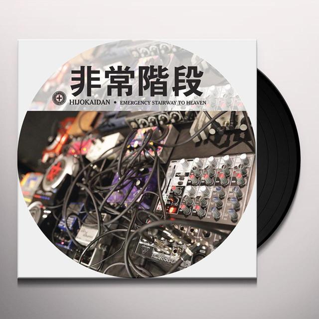 HIJOKAIDAN EMERGENCY STAIRWAY TO HEAVEN Vinyl Record