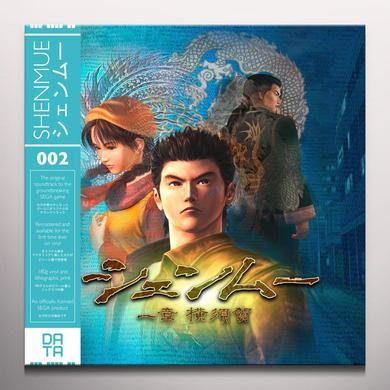 Takenobu Mitsuyoshi / Ryuji Iuchi / Osamu Murata SHENMUE / O.S.T. Vinyl Record - Blue Vinyl, 180 Gram Pressing