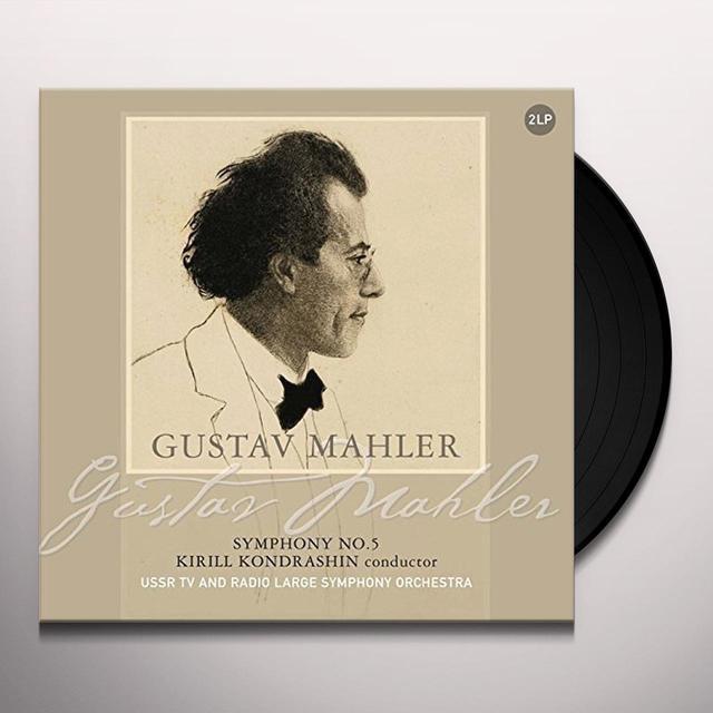 USSR TV & RADIO LARGE SYMPHONY ORCHESTRA GUSTAV MAHLER: SYMPHONY NO. 5 Vinyl Record - 180 Gram Pressing, Holland Import