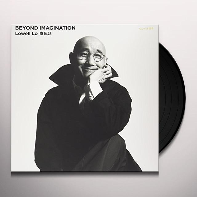 Lowell Lo BEYOND IMAGINATION Vinyl Record