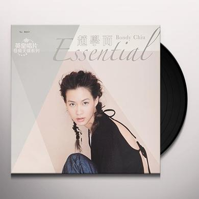 Bondy Chiu Hok-Yee ESSENTIAL /LTD 180G VINYL   (HK) Vinyl Record - Limited Edition, 180 Gram Pressing