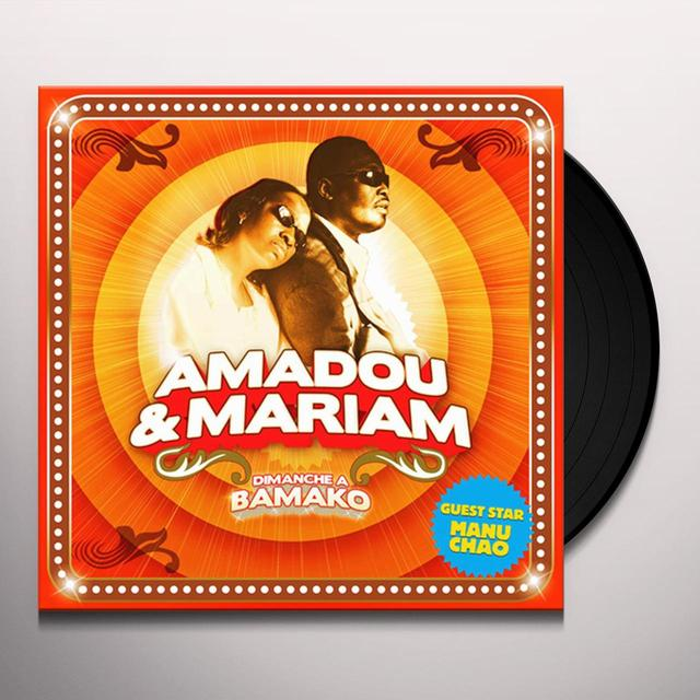 Amadou & Mariam DIMANCHE A BAMAKO Vinyl Record - w/CD