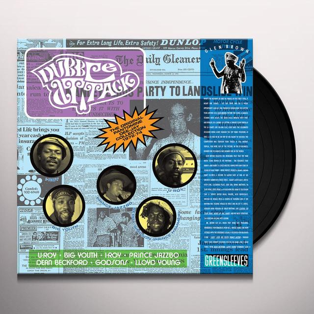 Glen Brown DUBBLE ATTACK Vinyl Record - UK Import