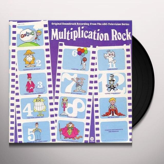 Bob Dorough MULTIPLICATION ROCK: LIMITED Vinyl Record - Limited Edition, Japan Import