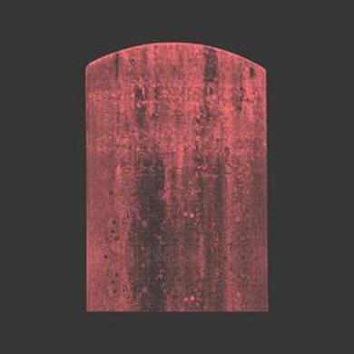 Benjamin Damage / Truncate BATTLE / 86 Vinyl Record