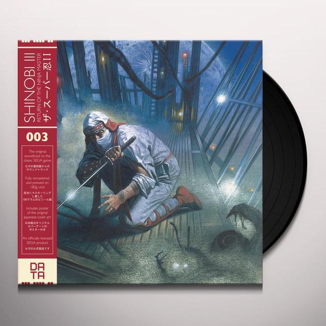 Hirofumi Murasaki / Morihikod Akiyama / Masay Nagao SHINOBI III: RETURN OF THE NINJA MASTER / O.S.T. Vinyl Record
