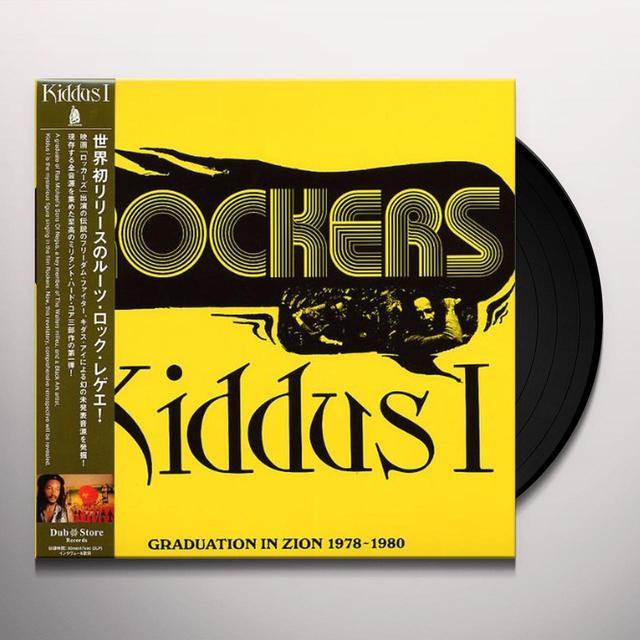 Kiddus I ROCKERS: GRADUATION IN ZION 1978-1980 Vinyl Record
