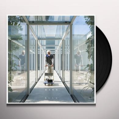 Akio Suzuki A I SHA Vinyl Record