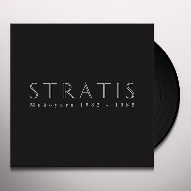 Stratis MOKOYARO 1982-1985 Vinyl Record