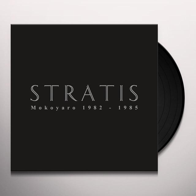 Stratis MOKOYARO 1982-1985 Vinyl Record - Limited Edition