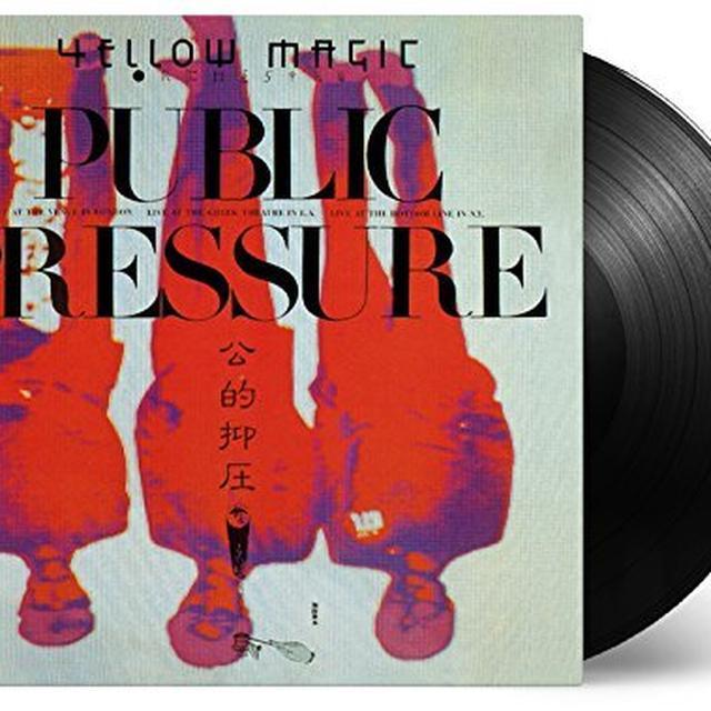 Yellow Magic Orchestra PUBLIC PRESSURE Vinyl Record