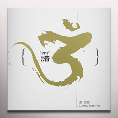 Danny Summer AM 3 /LTD 180G WHITE CLEAR VINYL   (HK) Vinyl Record - Colored Vinyl, Limited Edition