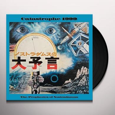 Isao Tomita CATASTROPHE: 1999 / O.S.T. Vinyl Record