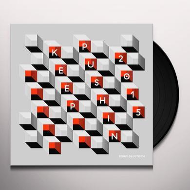 Boris Dlugosch KEEP PUSHIN (20TH ANNIVERSARY) Vinyl Record - Anniversary Edition