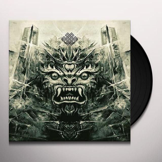 EGO DEPTHS DYRTANGLE Vinyl Record - UK Import
