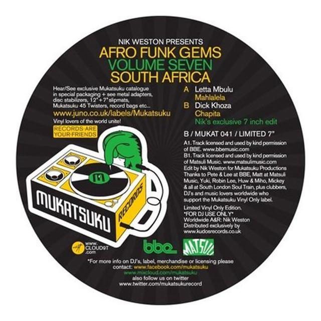 AFRO FUNK GEMS VOLUME SEVEN: FUNKY SOUTH AFRICA Vinyl Record