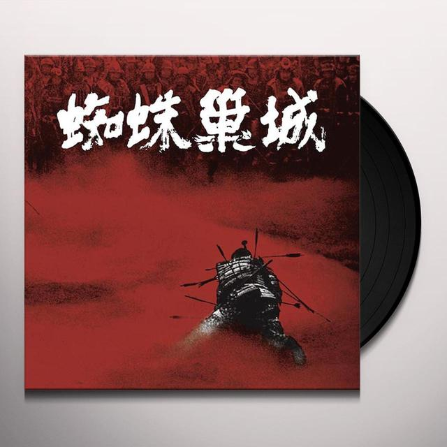 Masaru Sato THRONE OF BLOOD / O.S.T. Vinyl Record