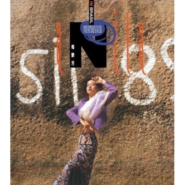 Anita Mui BRAZIL 89 /LTD 180G REMASTERED VINYL Vinyl Record