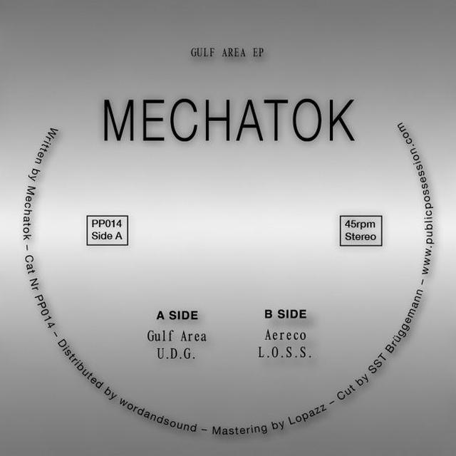 MECHATOK GULF AREA  (EP) Vinyl Record - 10 Inch Single