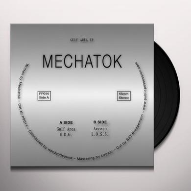 MECHATOK GULF AREA  (EP) Vinyl Record - 10 Inch Single