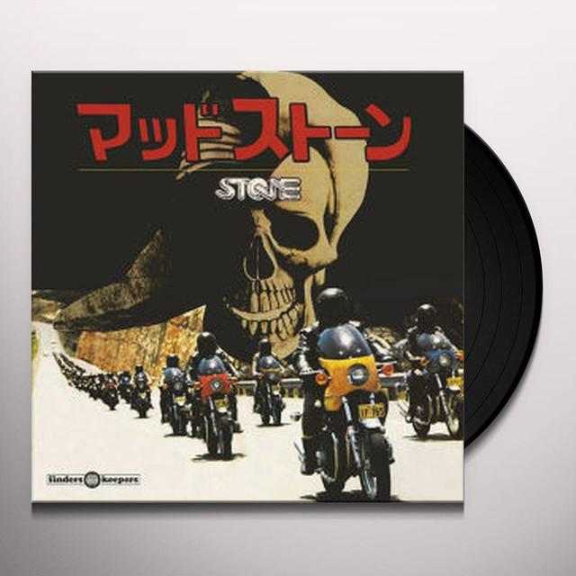Billy Green STONE Vinyl Record - UK Release