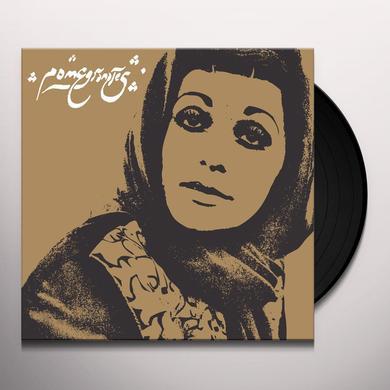 POMEGRANATES / VARIOUS Vinyl Record