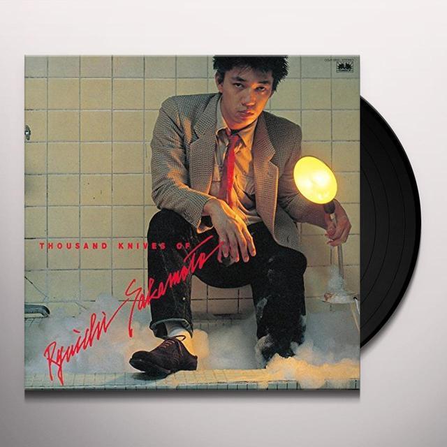 Ryuichi Sakamoto SEN NO KNIFE Vinyl Record - Japan Import