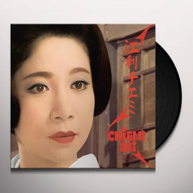 CHIEMI ERI Vinyl Record