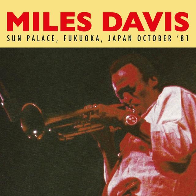 Miles Davis SUN PALACE FUKUOKA JAPAN OCTOBER '81 Vinyl Record