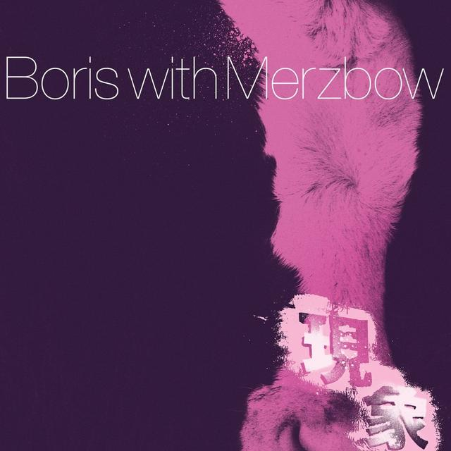 BORIS / MERZBOW GENSHO - PART 2 Vinyl Record