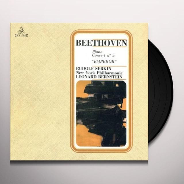 Beethoven / Rudolf Serkin / Nypo / Bernstein PIANO CONCERTO 5 Vinyl Record - UK Import