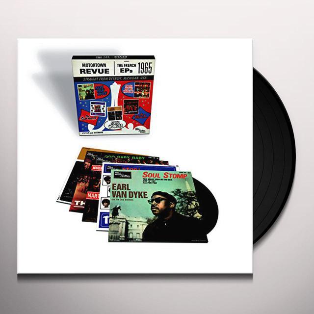 MOTORTOWN: FRENCH EPS / VARIOUS (BOX) (UK) MOTORTOWN: FRENCH EPS / VARIOUS Vinyl Record