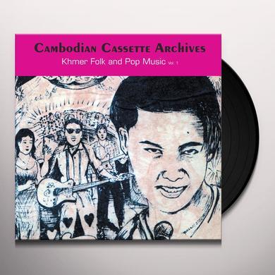 CAMBODIAN CASSETTE ARCHIVES: KHMER FOLK 1 / VAR Vinyl Record