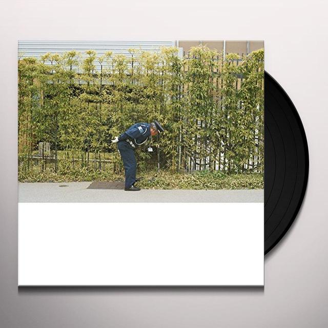 Gold Panda GOOD LUCK & DO YOUR BEST Vinyl Record - 180 Gram Pressing, Digital Download Included