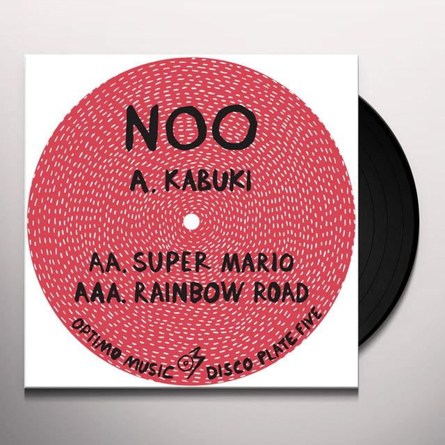 Noo OPTIMO MUSIC DISCO PLATE FIVE Vinyl Record
