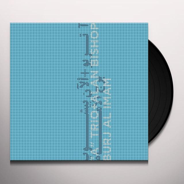 Trio / Alan Bishop BURJ AL IMAM Vinyl Record