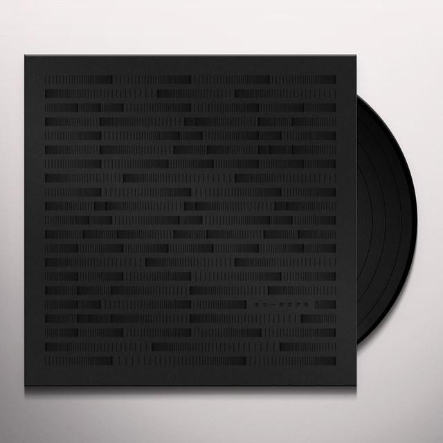 TAKAAAKI NETSU Vinyl Record
