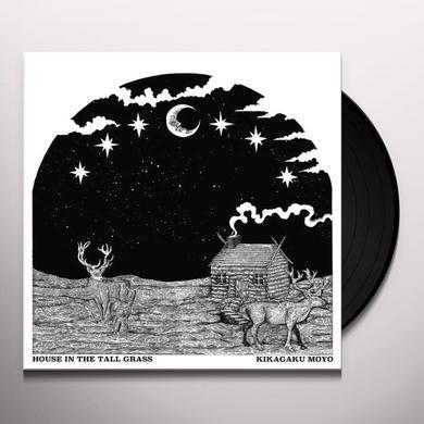 Kikagaku Moyo HOUSE IN THE TALL GRASS Vinyl Record