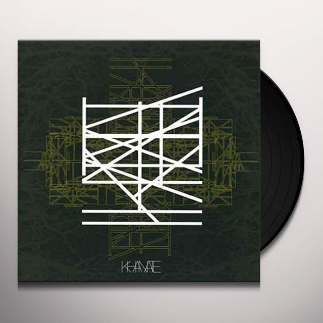 KHANATE Vinyl Record - Black Vinyl