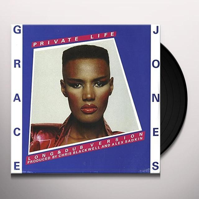Grace Jones PRIVATE LIFE/SHE'S LOST CONTROL Vinyl Record - Holland Import