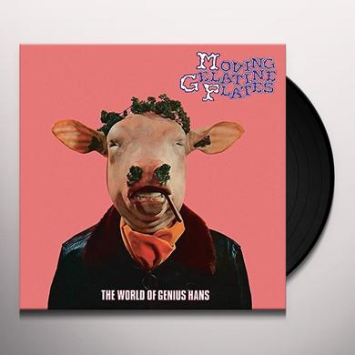 MOVING GELATINE PLATES WORLD OF GENIUS HANS Vinyl Record - Italy Import